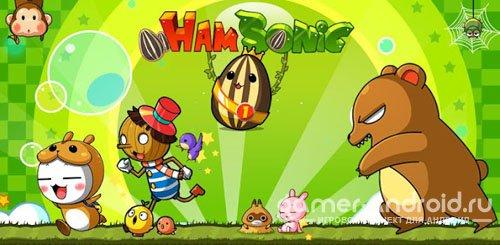 HamSonic JumpJump