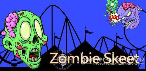 Zombie Skeet - Зомби по тарелочкам