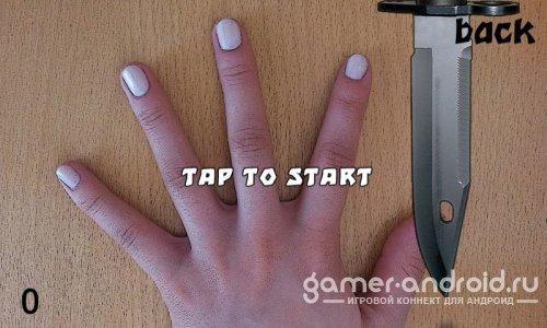4 Fingers - филе из пяти пальцев