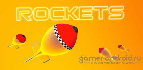 Rockets HD