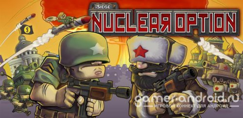 iSiege: Nuclear Option - боевая игра