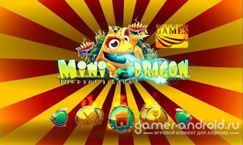 MiniDragon