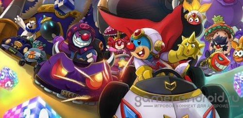 Mole Kart - гонки на картах
