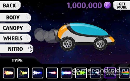 Lunar Racer-высокоскоростные гонки