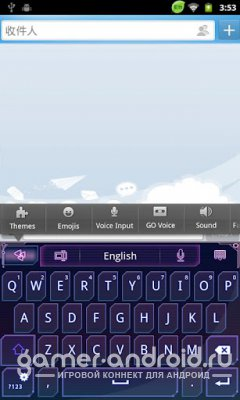 GO Keyboard - Клавиатура