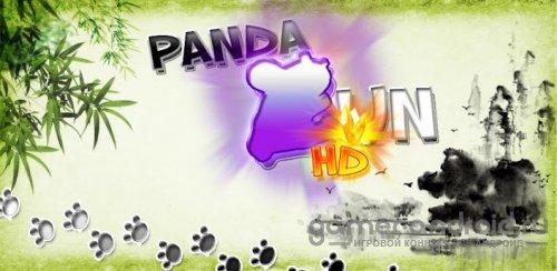 Panda Run HD - Храбрая Панда