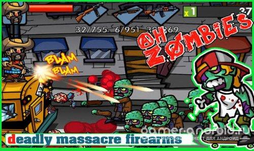 Ah! Zombies - Чума зомби
