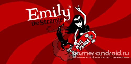 Emily - Skate Strange