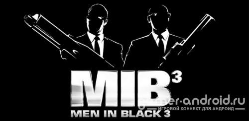 MEN IN BLACK 3 - Люди в черном 3