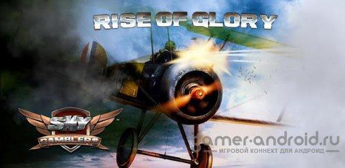 Sky Gamblers: Rise of Glory - небесный игрок