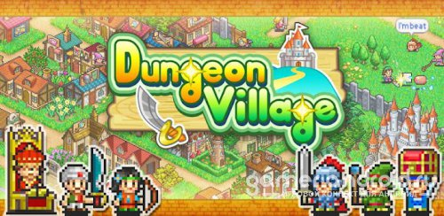 Dungeon Village - RPG Мир