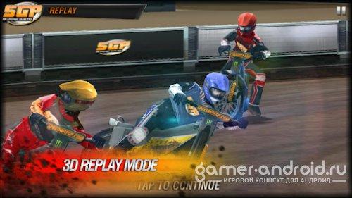 Speedway GP 2012
