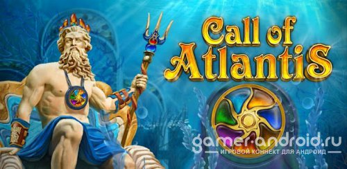 Call of Atlantis - Зов Атлантиды