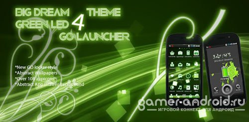 Green Led Go Launcher Theme