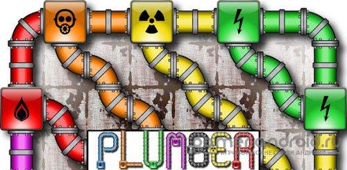 Plumber Reloaded