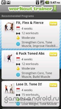 Workout Trainer RUS - Персональный тренер
