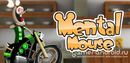 Moto Race Race - Mental ouse