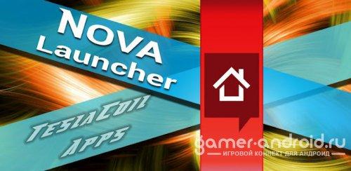 Nova Launcher - Оболочка рабочего стала