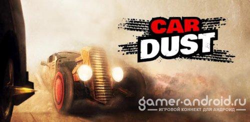 CarDust - Гонки