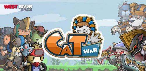 Cat War - Война кошек