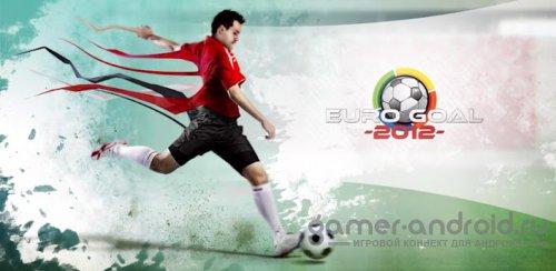 EuroGoal 2012