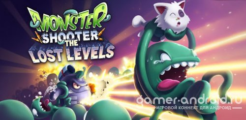 Monster Shooter: Lost Levels