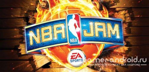 NBA Jam - Баскетбол