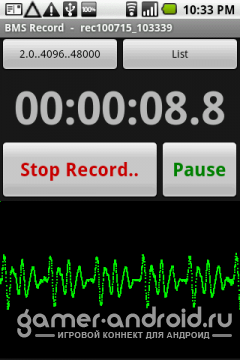 BMS Recorder - Запись звука в Wav