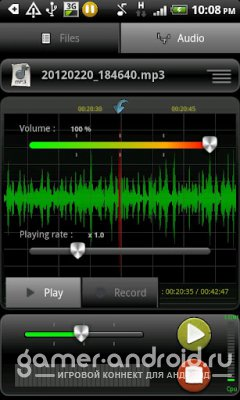 RecForge Pro Audio Recorder - Функциональный диктофон