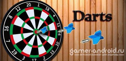 Darts - Дартс