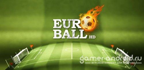 Euro Ball HD - Евро мяч