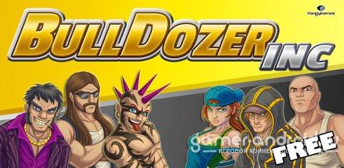 Bulldozer Inc. Premium
