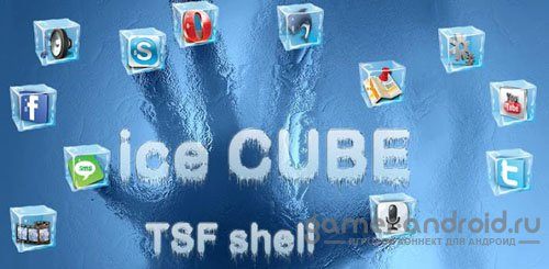Ice Cube TSF Shell Theme