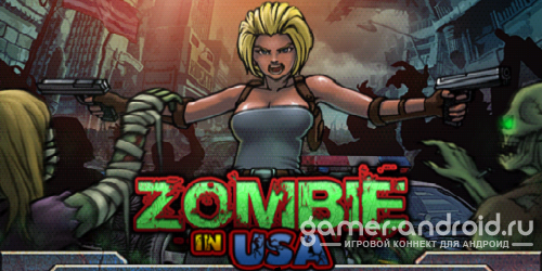 Zombie In USA