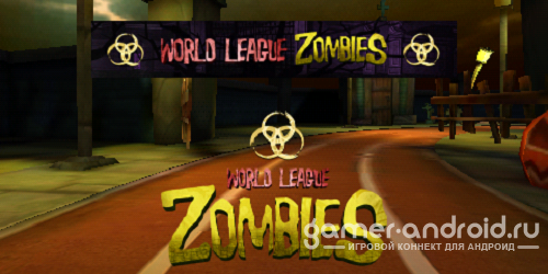 World League Zombies Run