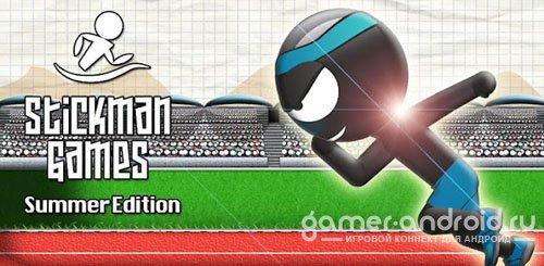 Stickman Games: Summer - олимпийские игры