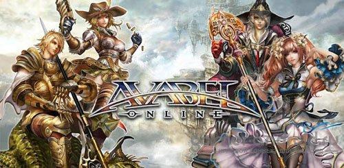 Avabel Online