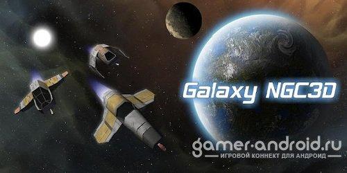 Galaxy NGC3D HD