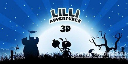 Lilli Adventures 3D