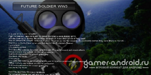 FUTURE SOLDIER WW3 Jungle Oper
