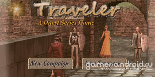 Traveler Adventure
