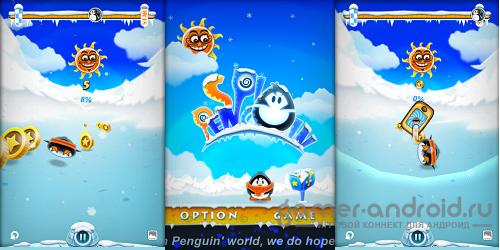 Spin Penguin