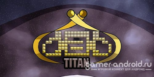DaB-Titan
