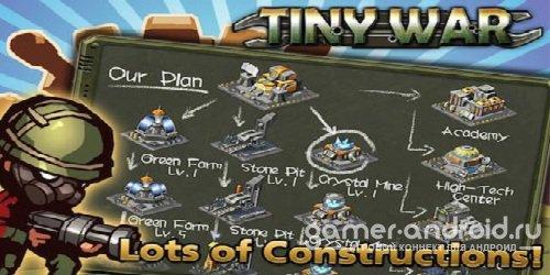 Tiny War - Потрясающая стратегия