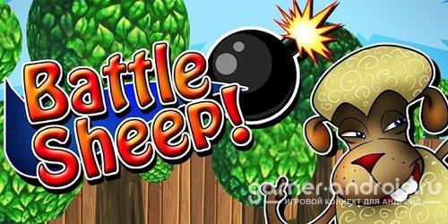 BattleSheep