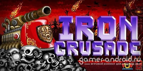 Iron Crusade