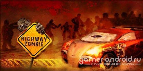 Dead Racing - Zombies