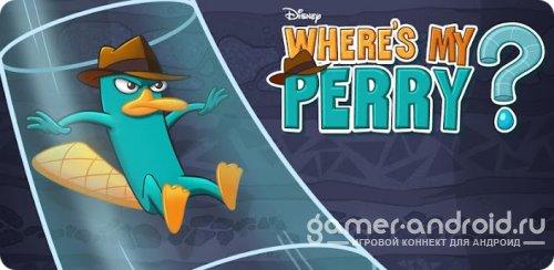 Where's My Perry? - Где же Перри?
