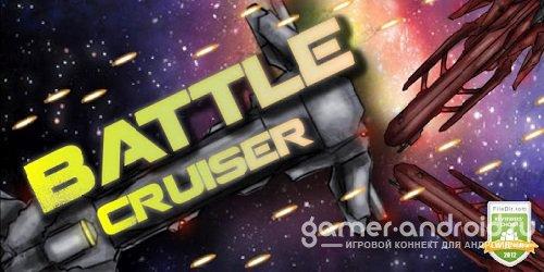 Battle Cruiser
