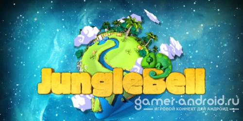 JungleBell